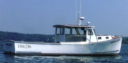 Boats for Sale at SW Boatworks in Lamoine Maine: 2006 Duffy 35 for sale